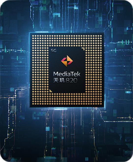 MediaTek 天玑820